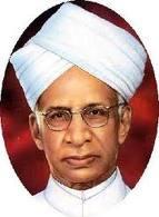 முன்னாள் குடியரசுத் தலைவர் டாக்டர், இராதாகிருஷ்ணன் T3