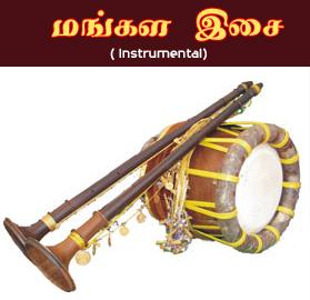 இசை – தெரிந்து கொள்வோம்! 89356-nathaswaramthavul-2