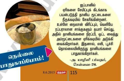 page0116_i2.jpg-1.jpg