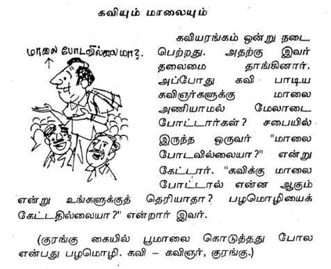Image result for பொன்மொழிகள் சிரிப்பு