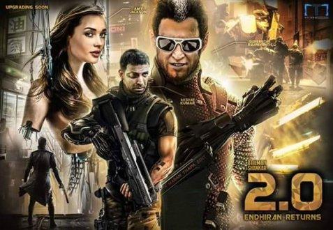 Enthiran-2.0-Movie-Posters-4.jpg