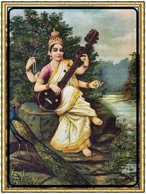சரஸ்வதி பூஜை, ஆயுதபூஜை வாழ்த்துகள் 46afe-image2