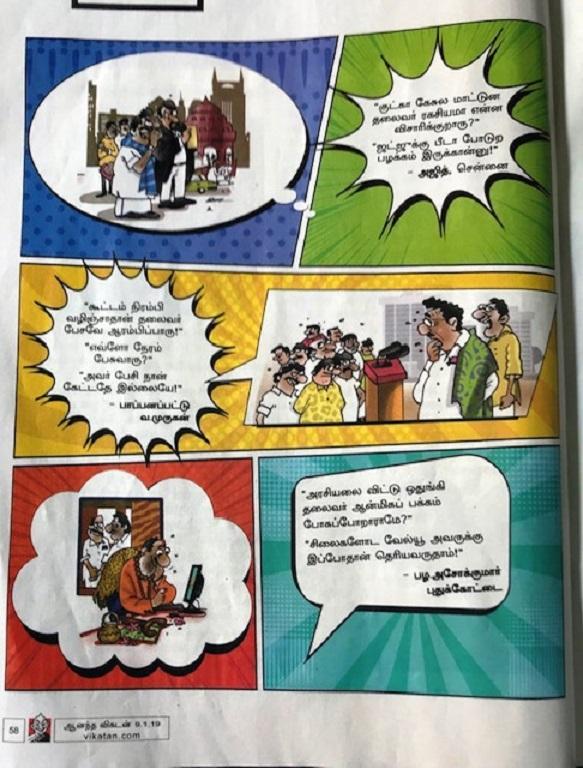 சிலைகளோட வேல்யூ இப்பதான் தெரிஞ்சுதாம்..! Img_2424