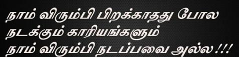 அப்பாவுக்கு கிடைக்காதசுதந்திரம்…! Kannadhasan-quotes-tamil-thathuvam-kavithai-kaviarasu-valkai-tamilmemes-images-download-whatsapp-dp-status
