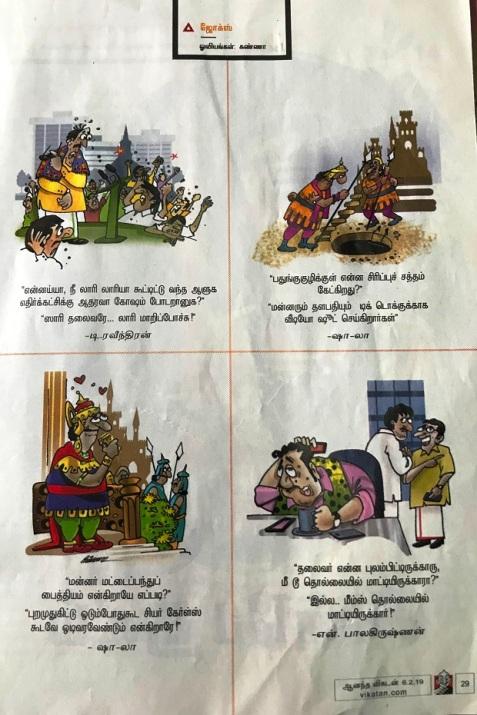 பதுங்கு குழிக்குள் என்ன சிரிப்பு சத்தம்..?! Img_2649