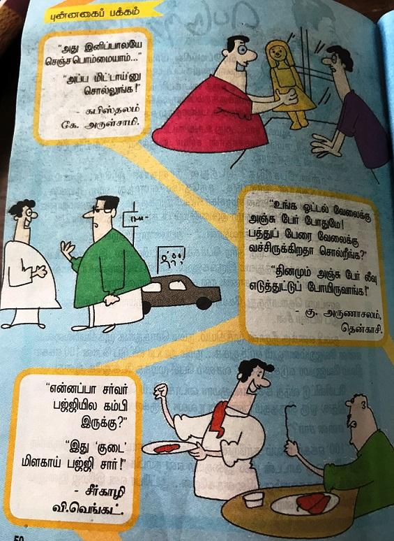 இது 'குடை' மிளகாய் பஜ்ஜி சார்…!! Img_2677