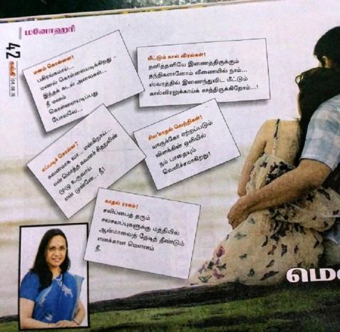 என் மௌனம் நீ – கவிதை 79a0ddcf-dd5a-4ee5-b884-b7cb79cc6463
