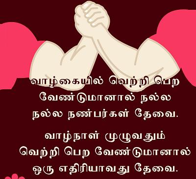 சிந்திக்க தெரிந்தவனுக்கு ஆலோசனை தேவையில்லை…!! Apj-abdul-kalam-tamil-quotes