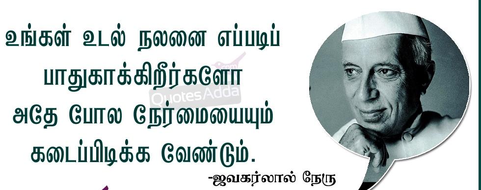 சிந்திக்க தெரிந்தவனுக்கு ஆலோசனை தேவையில்லை…!! Tamil-ponmozhigal-wallpaper-1