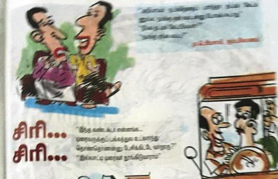 என்னோட மனசாட்சி, கடவுள் …ரெண்டுமே நீதாம்மா..!! Joku-1