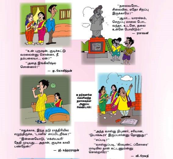 குடிச்சுட்டு வரலைன்னு சொன்னா நம்ப மாட்டேங்கிறா....!! Z