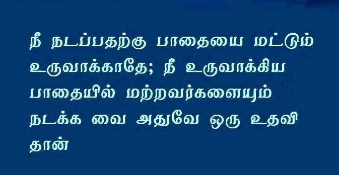 இன்றைய பொழுதை விரும்பி , நேசித்து ஆரம்பிப்போம்! 7cc7885a-bf3c-4220-8e3c-789826e9bdb7-1