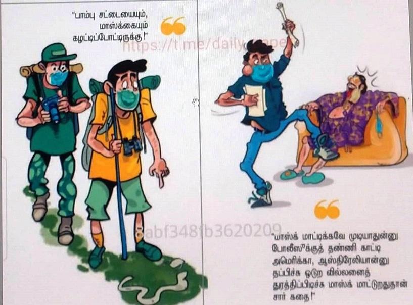 மாஸ்க் மாட்டாத வில்லனை பிடிக்கறதுதான் கதை..! Aeaab09f-0742-480f-956a-461af9081fbd