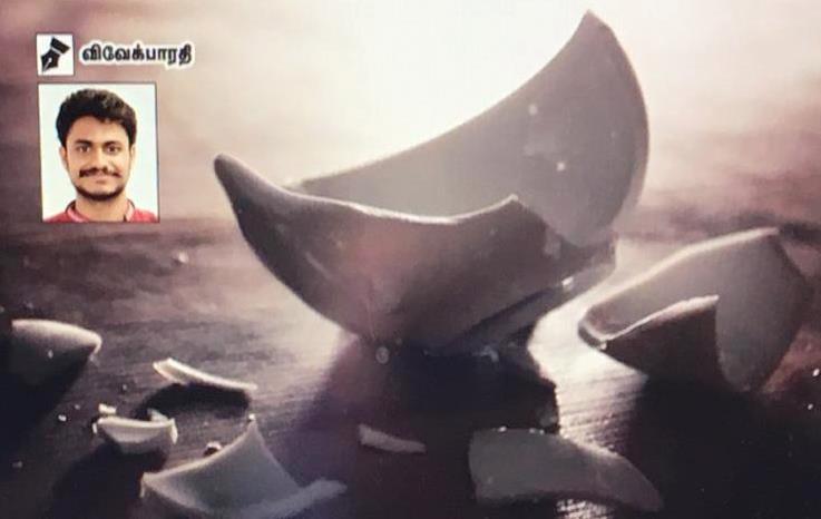பீங்கான் இதயம் – கவிதை 1fd9bd64-3632-4deb-992a-c2cf0a1174aa