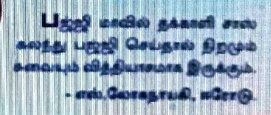 பல்சுவை தகவல்கள் Img_2340