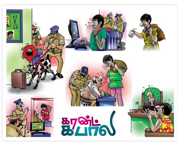 கரன்ட் கபாலி Kabali1