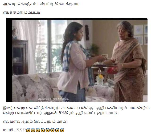 எவ்வளவு ஆழம் வெட்டணும்..! Image-220