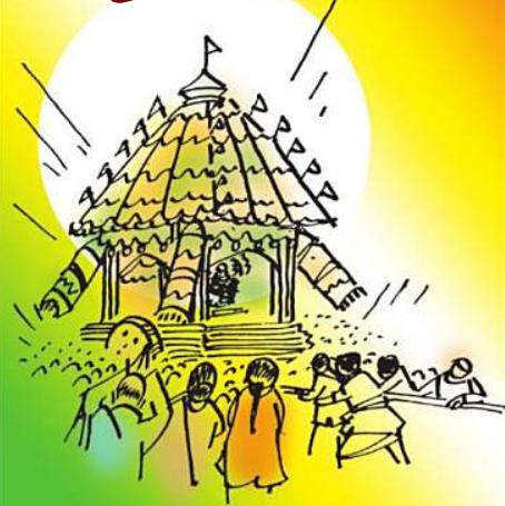 தேர் - சிறுவர் பாடல் Image-13