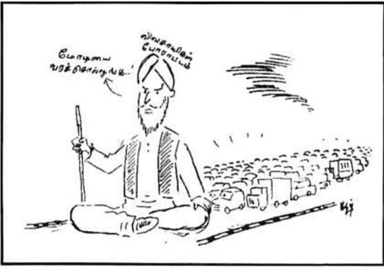 நாட்டு நடப்பு - கார்ட்டூன் - Page 9 Image-506